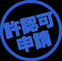 vis-license